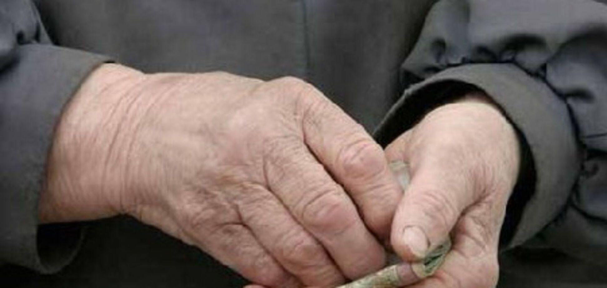 Найвища пенсія в Україні - 45 000 гривень