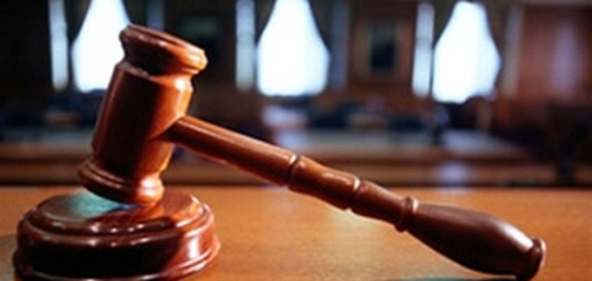 В Киеве начался суд над учителем-педофилом
