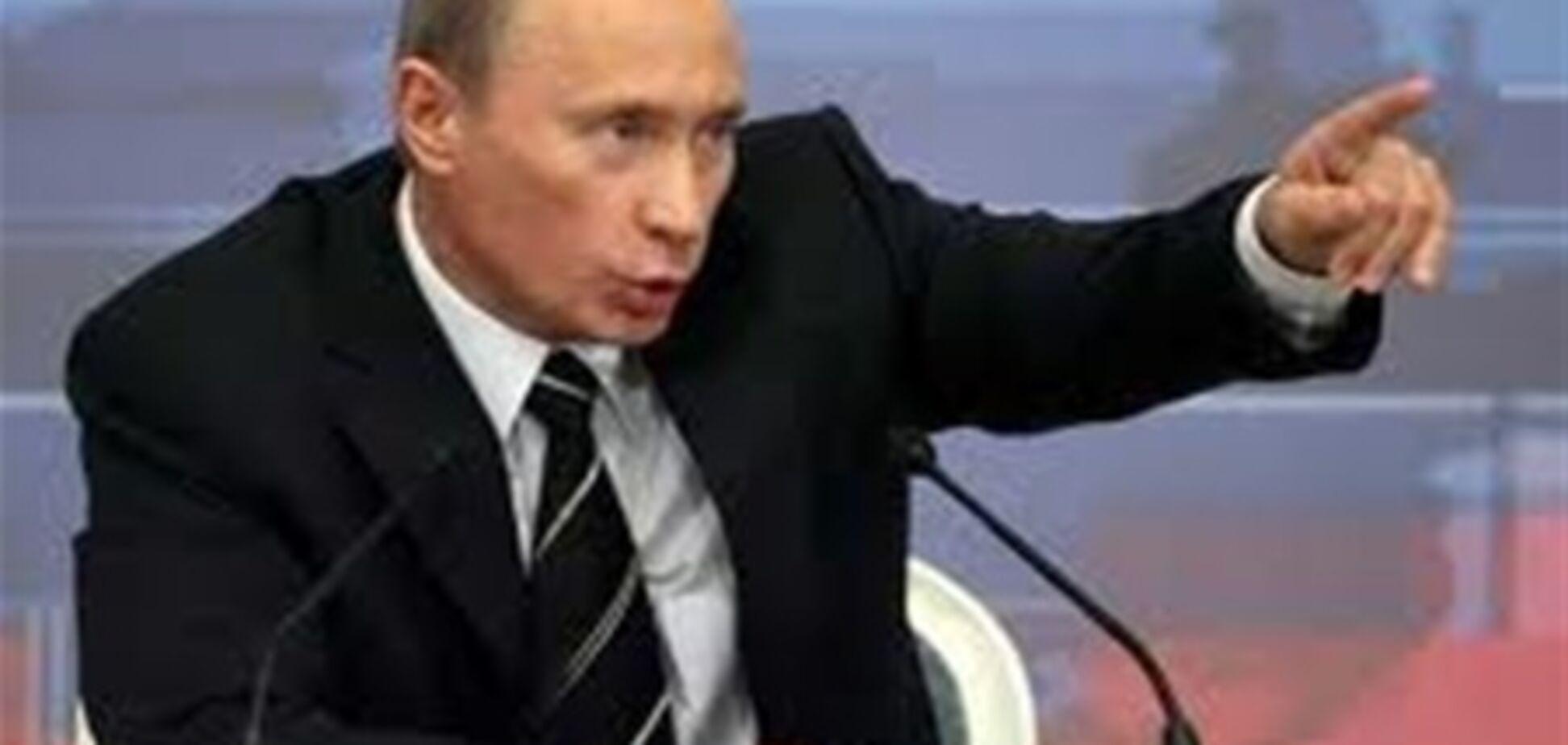LIVE. Путин продемонстрировал свою Монику Левински. ВИДЕО