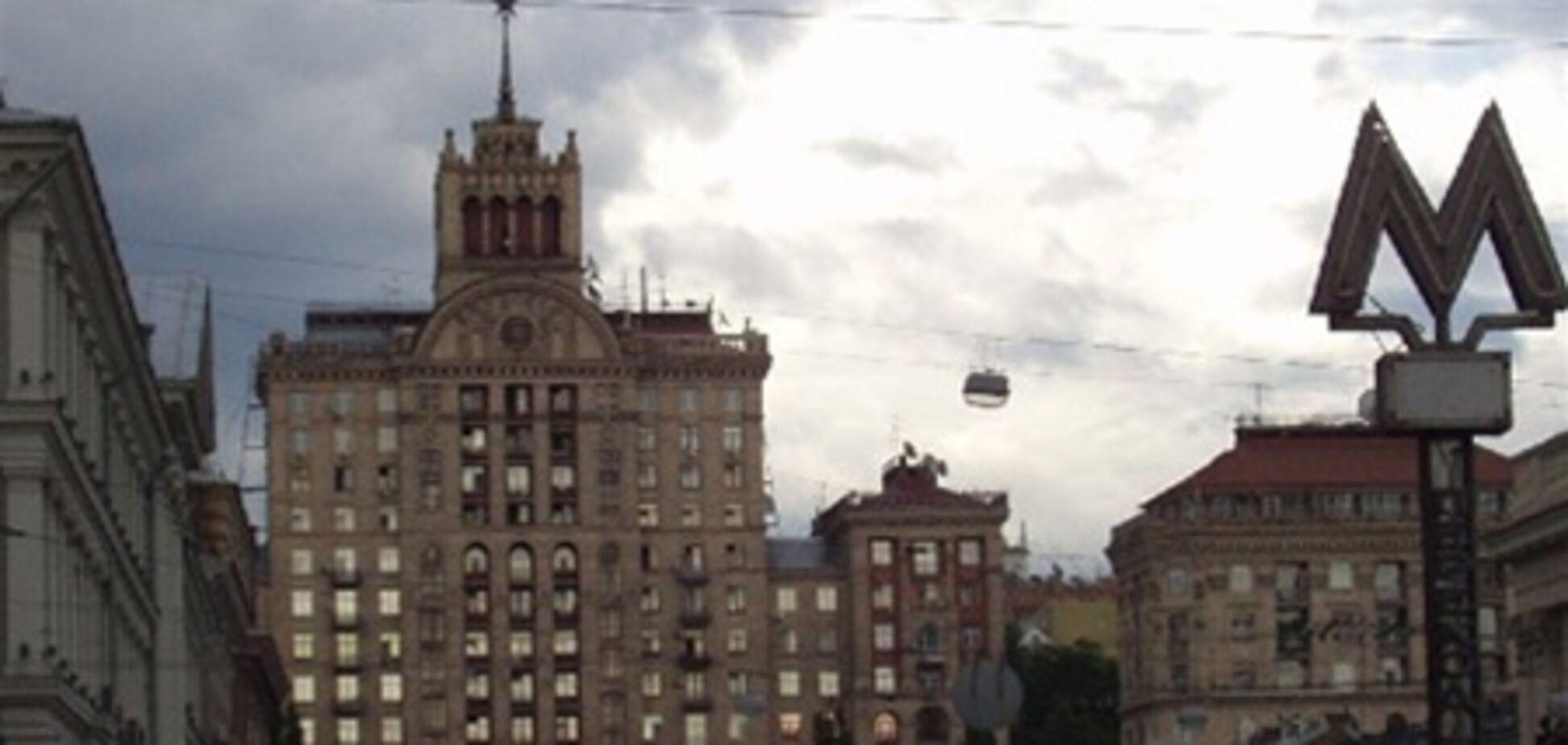 Киевское метро 'заминировали': бомбу искали 3 тыс. милиционеров