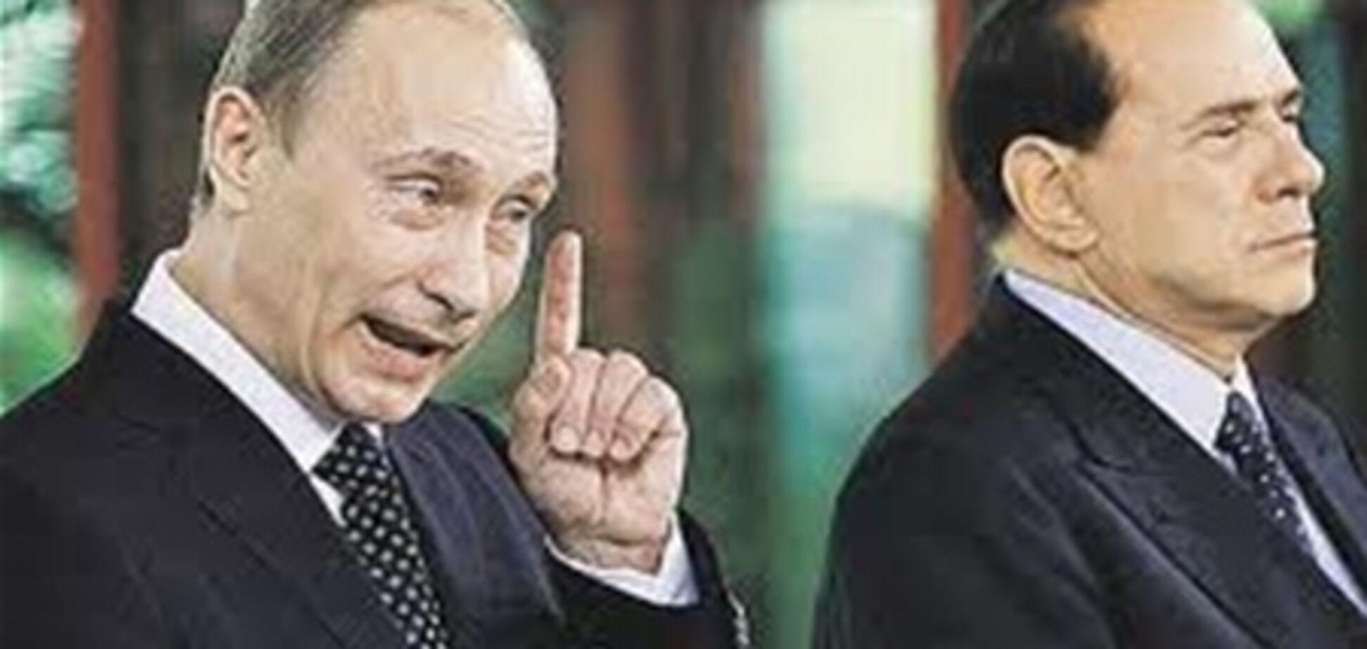 LIVE. Володимир Путін про великі іриски в Росії. ВІДЕО