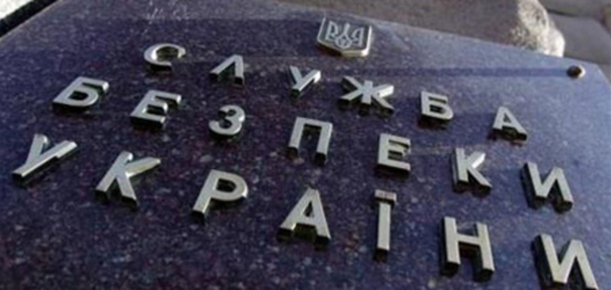 СБУ задержало чиновника Минсоцполитики