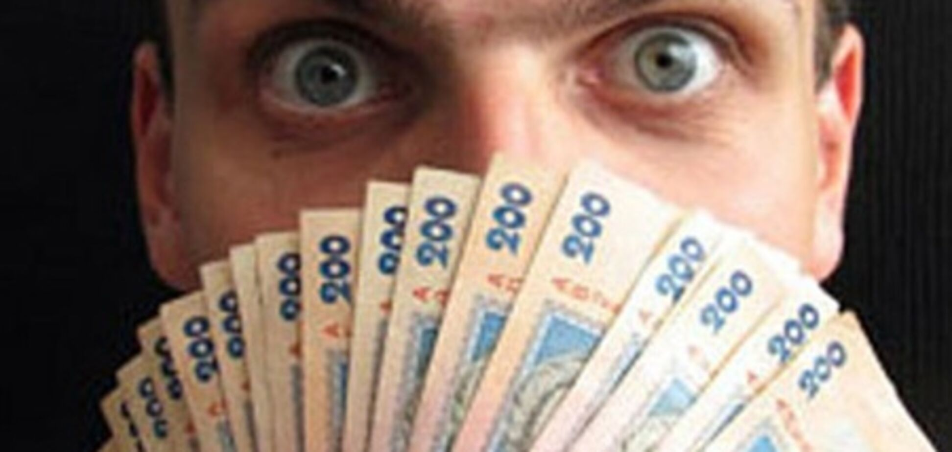 Киевского экс-чиновника обвиняют в хищении 14 млн. гривен