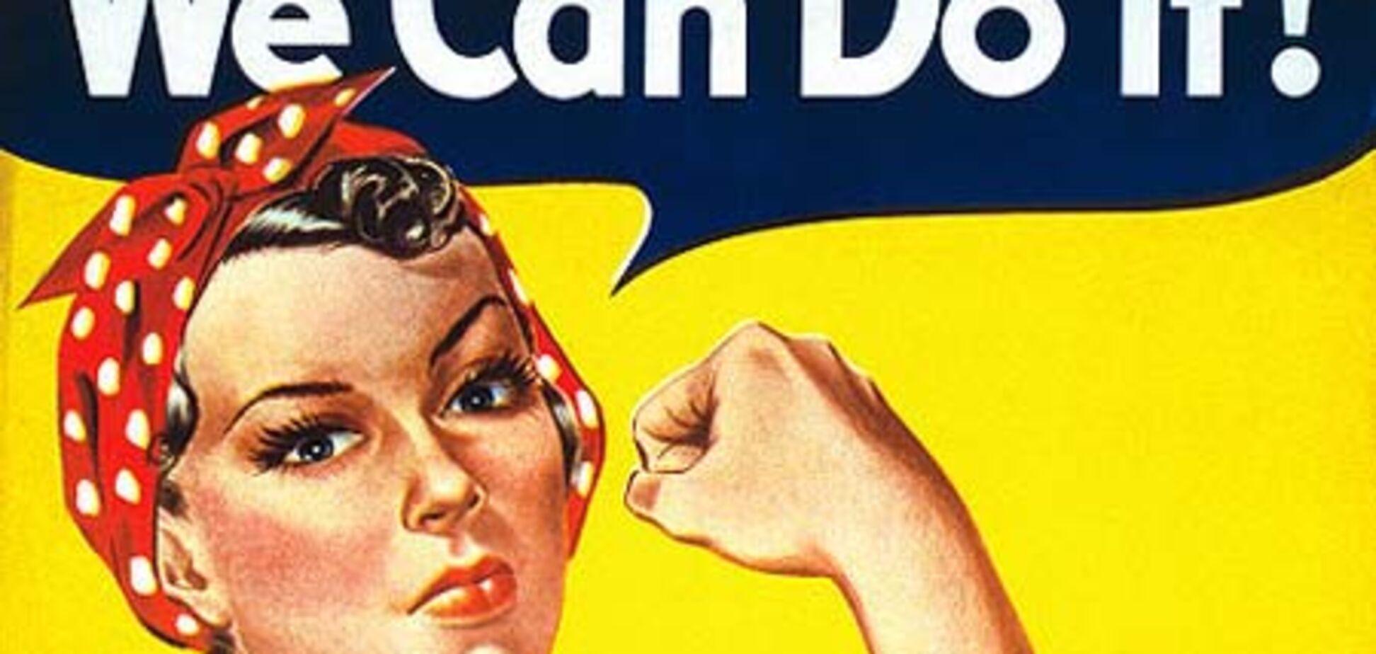 Модель с плаката 'We Can Do It!' умерла в возрасте 86 лет