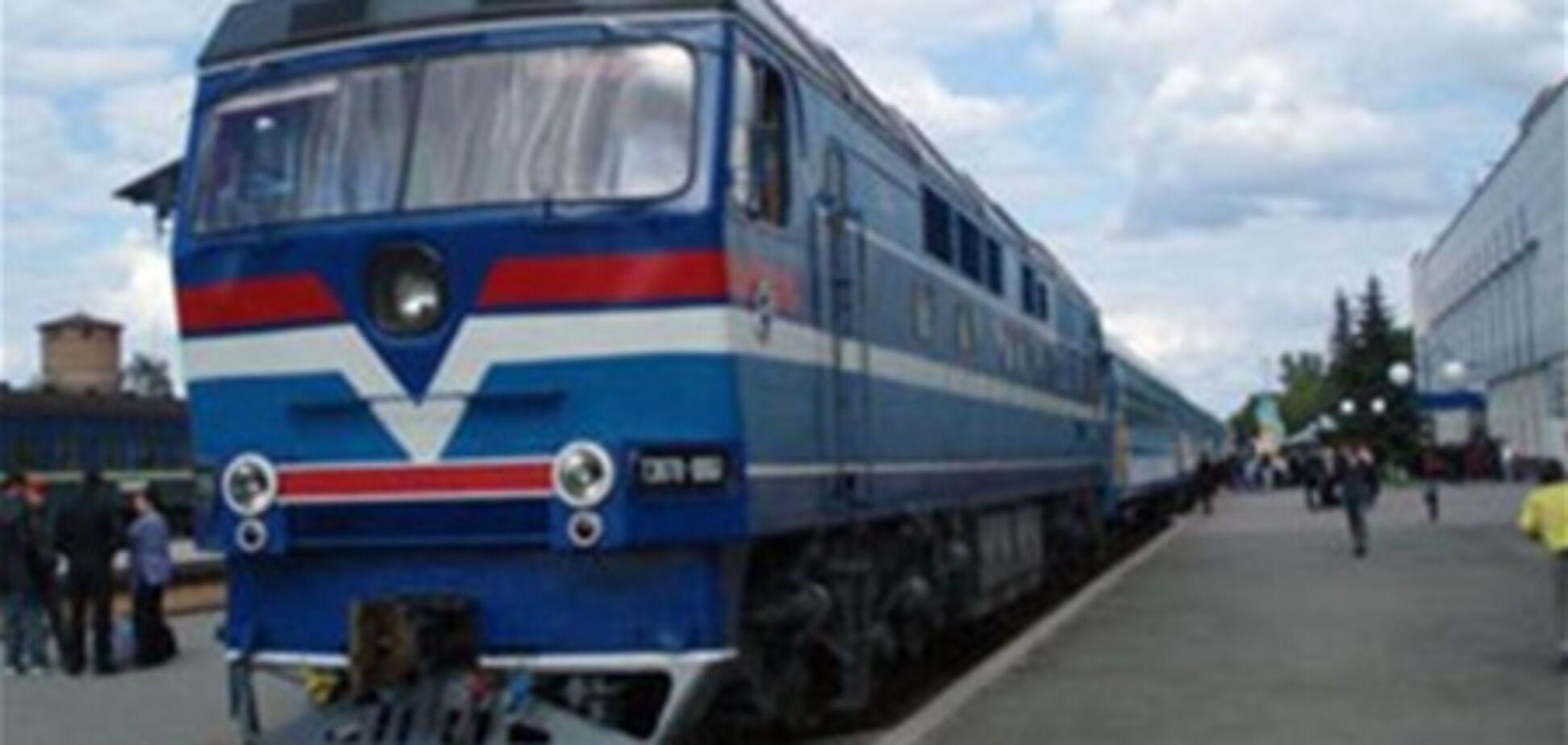 Взрывчатка на вокзале в Днепропетровске не найдена