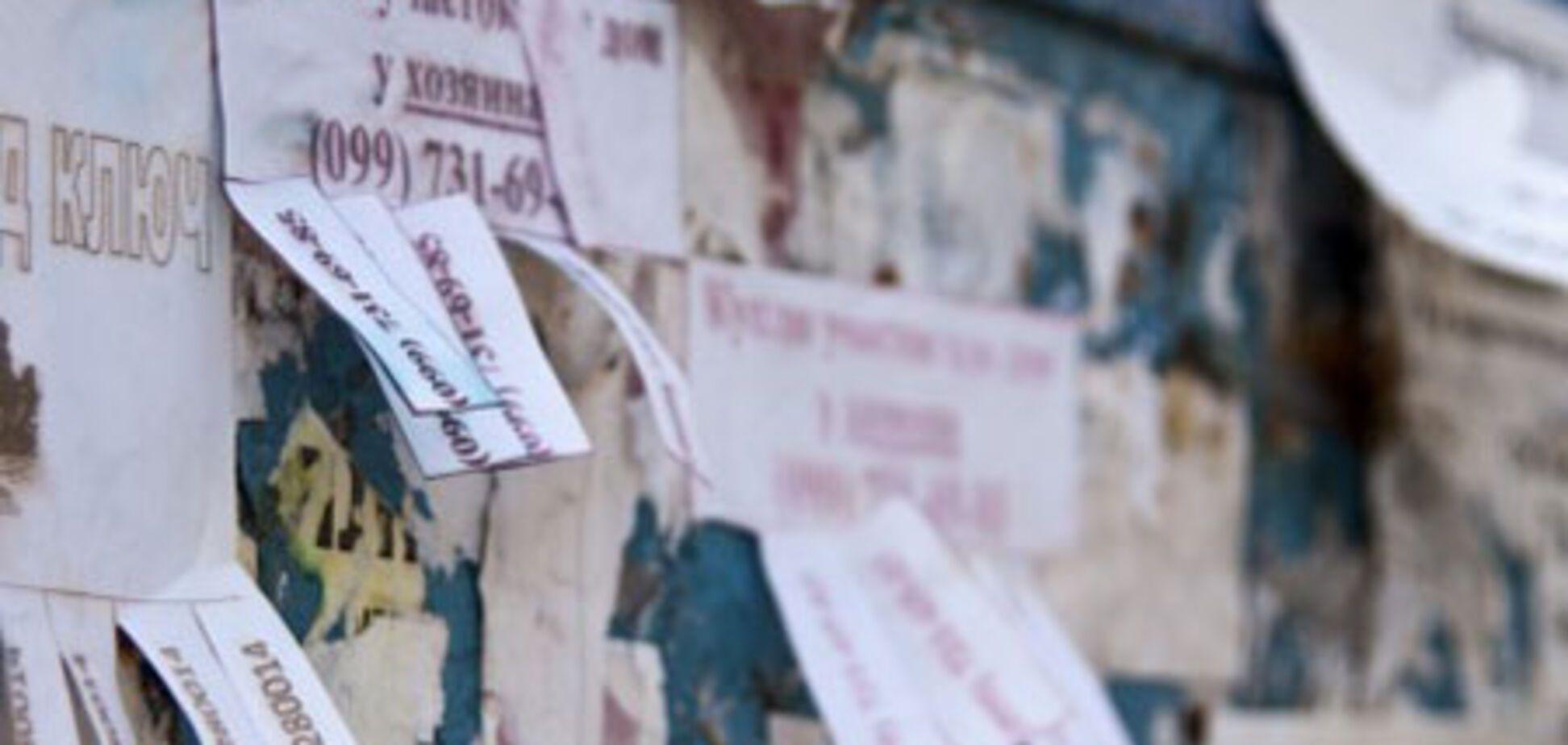 Милиция уже пять дней ищет пропавших школьниц