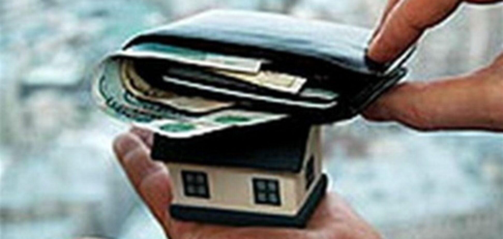 Украинцы отказываются от покупки недвижимости в пользу аренды