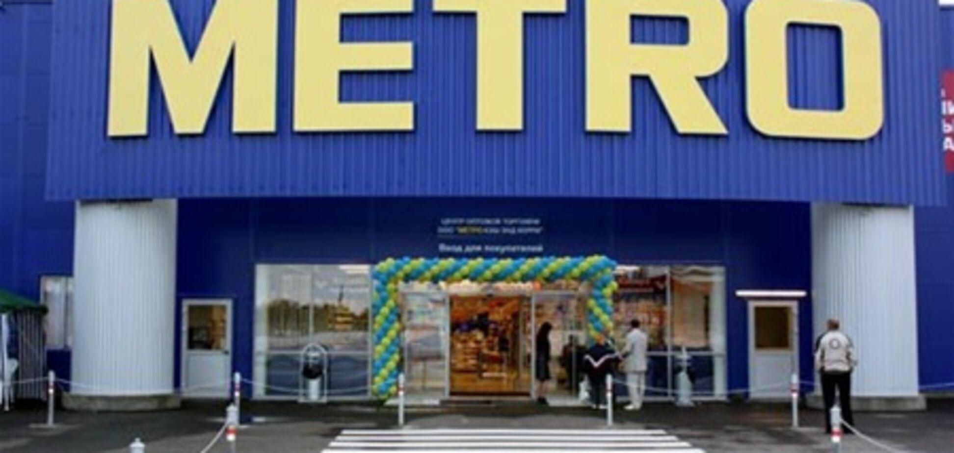 В Житомире начали строительство гипермаркета МЕТRО