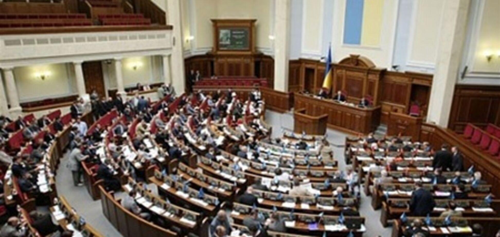 Центрвиборчком схвалив 'спадкоємця' Полохало в Раді
