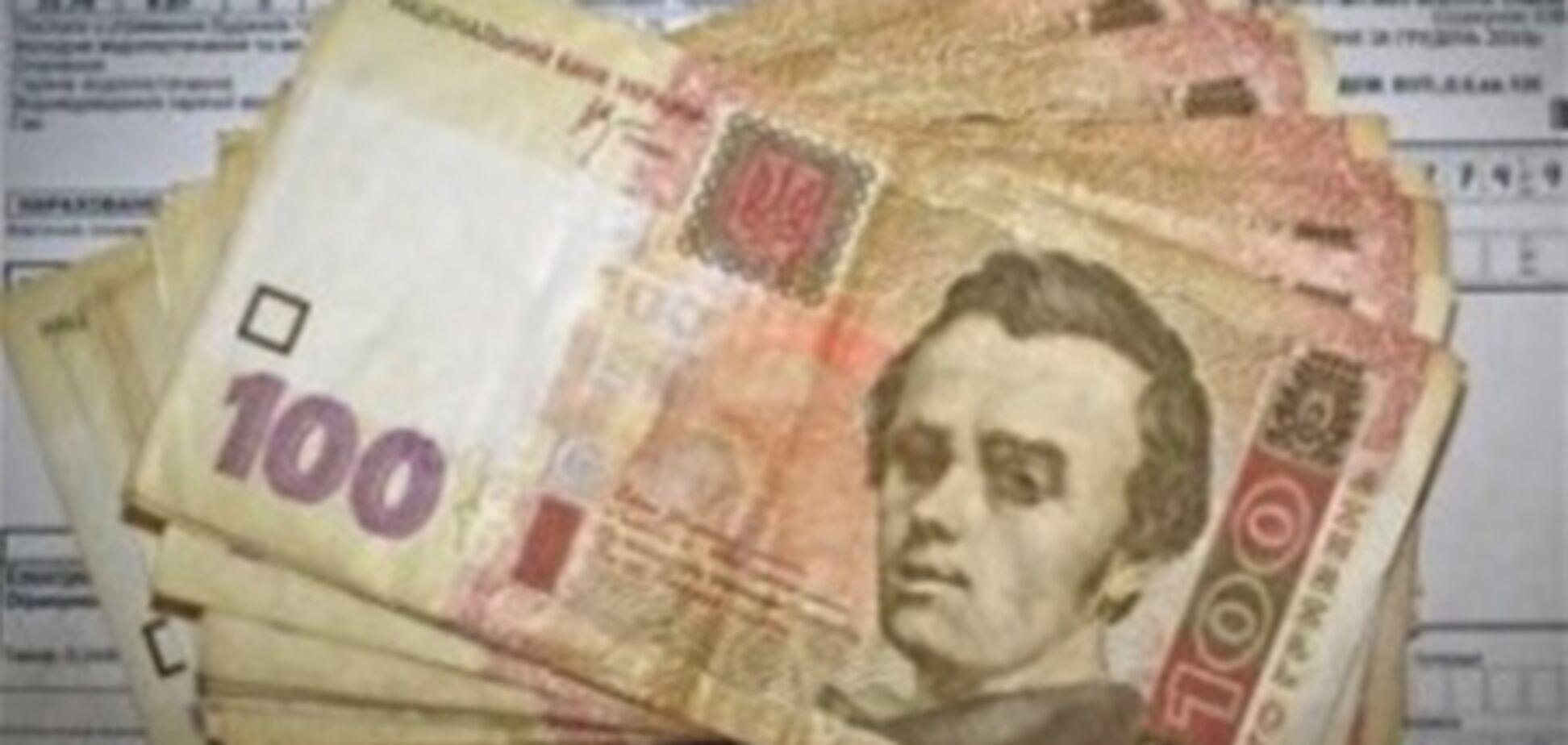 В Украине создадут единую систему начисления и учета платежей за услуги ЖКХ