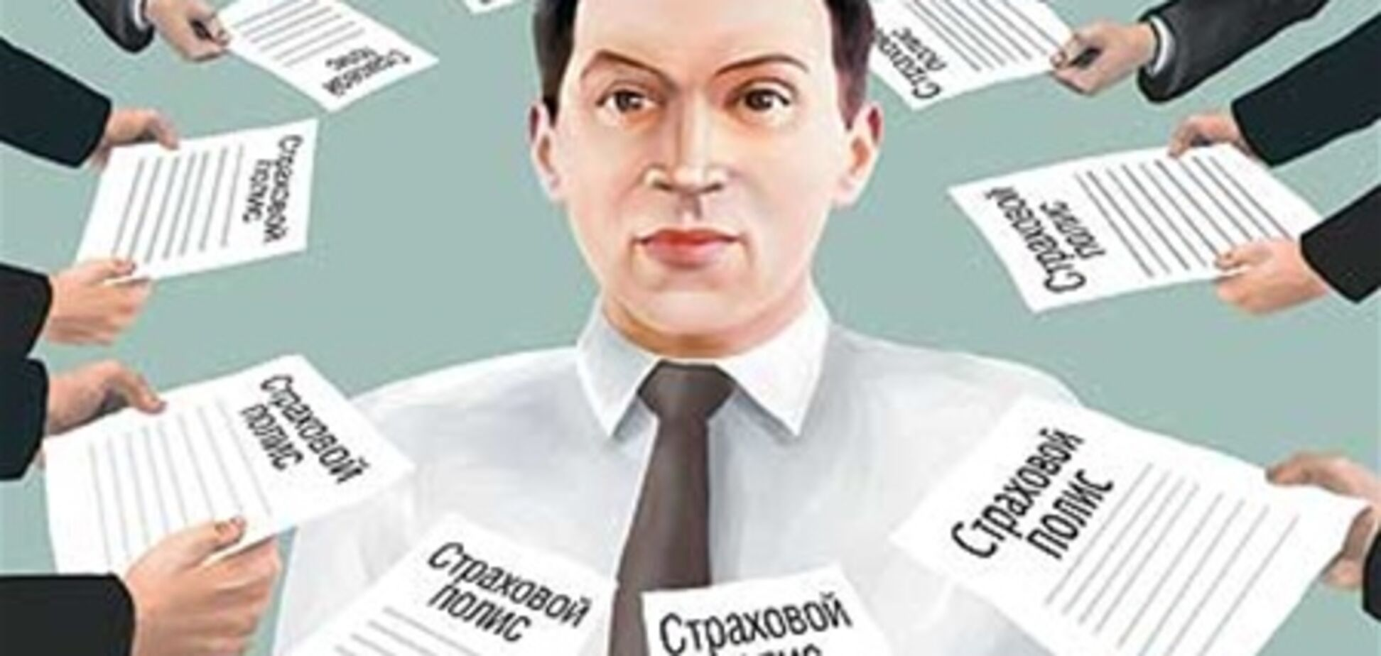 Подорожание перестрахования не отразится на ценах украинских страховых компаний