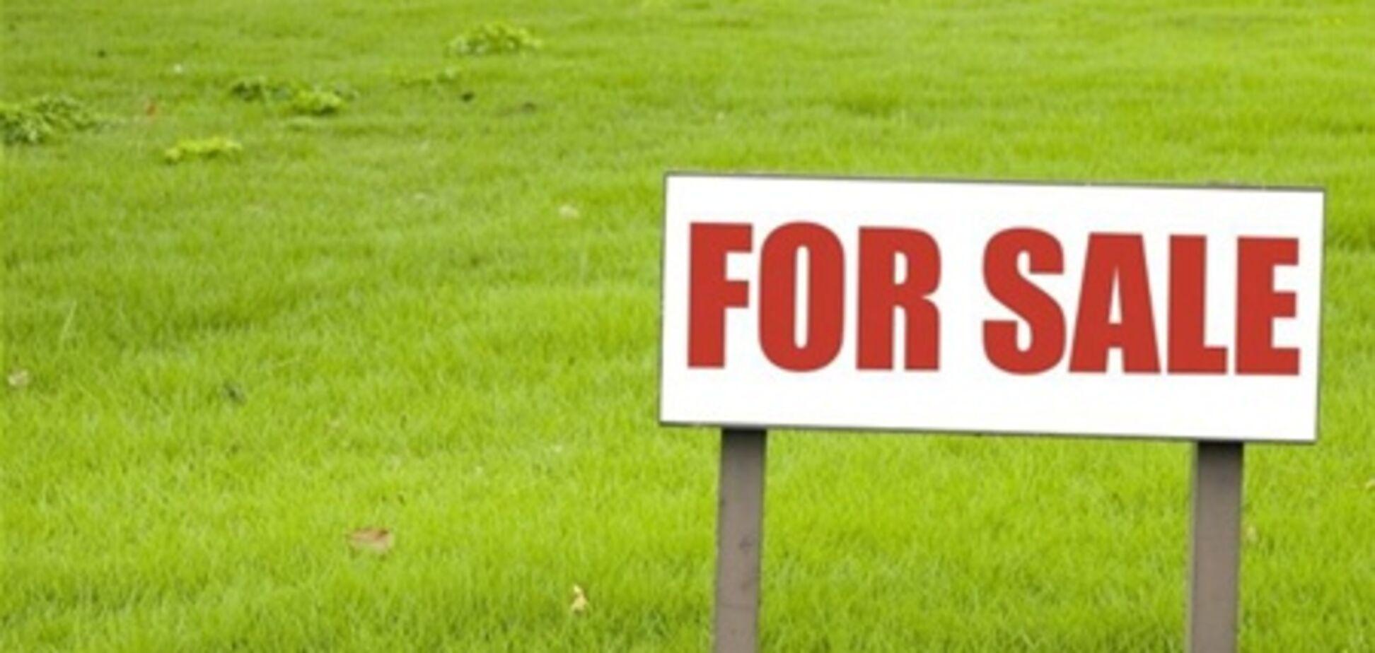 Цивилизованный рынок земли поможет развитию недвижимости