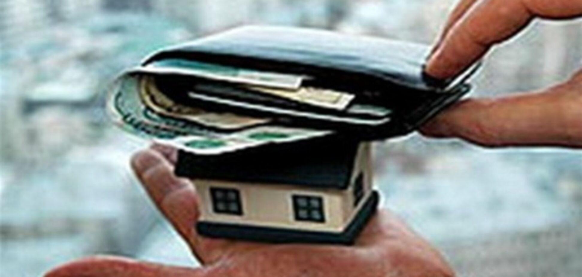 Цены на недвижимость в Киеве упали - эксперт