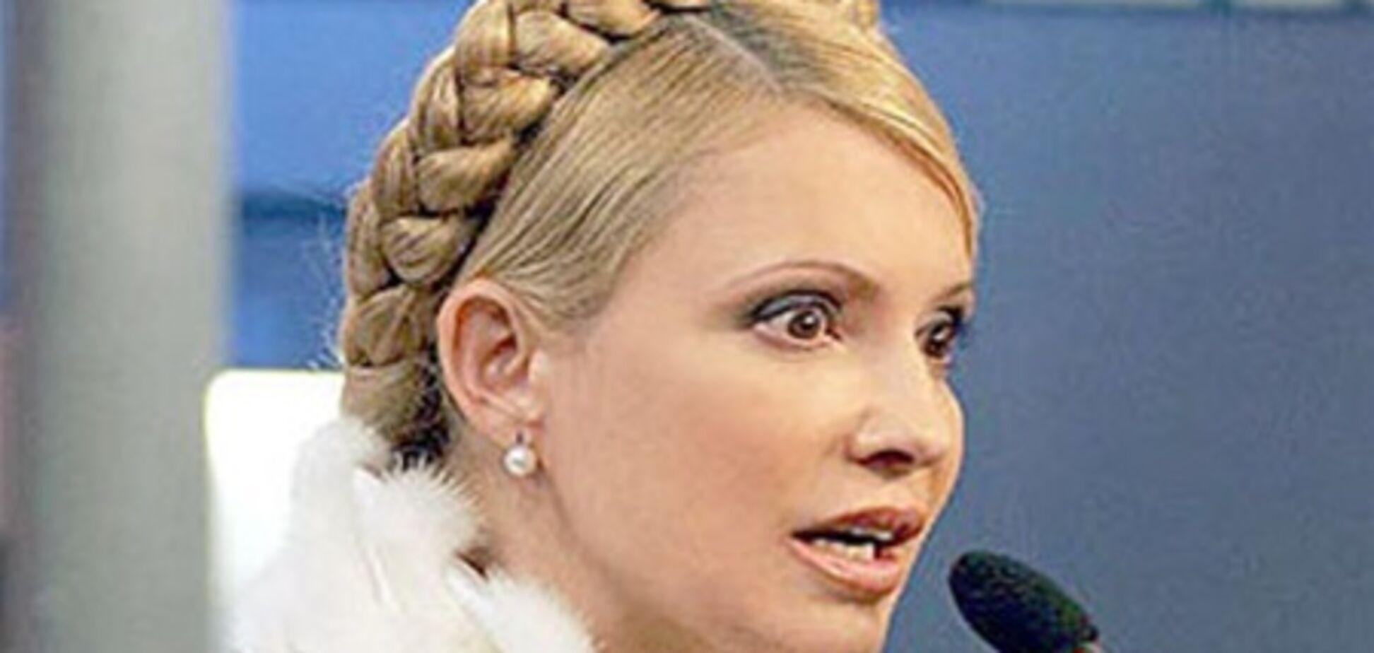 Тимошенко і психотехнології обробки людей. Ч.2