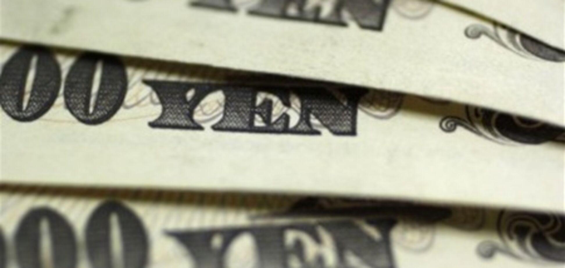 Рыбак из японской деревни поймал в мешок с 11 млн йен