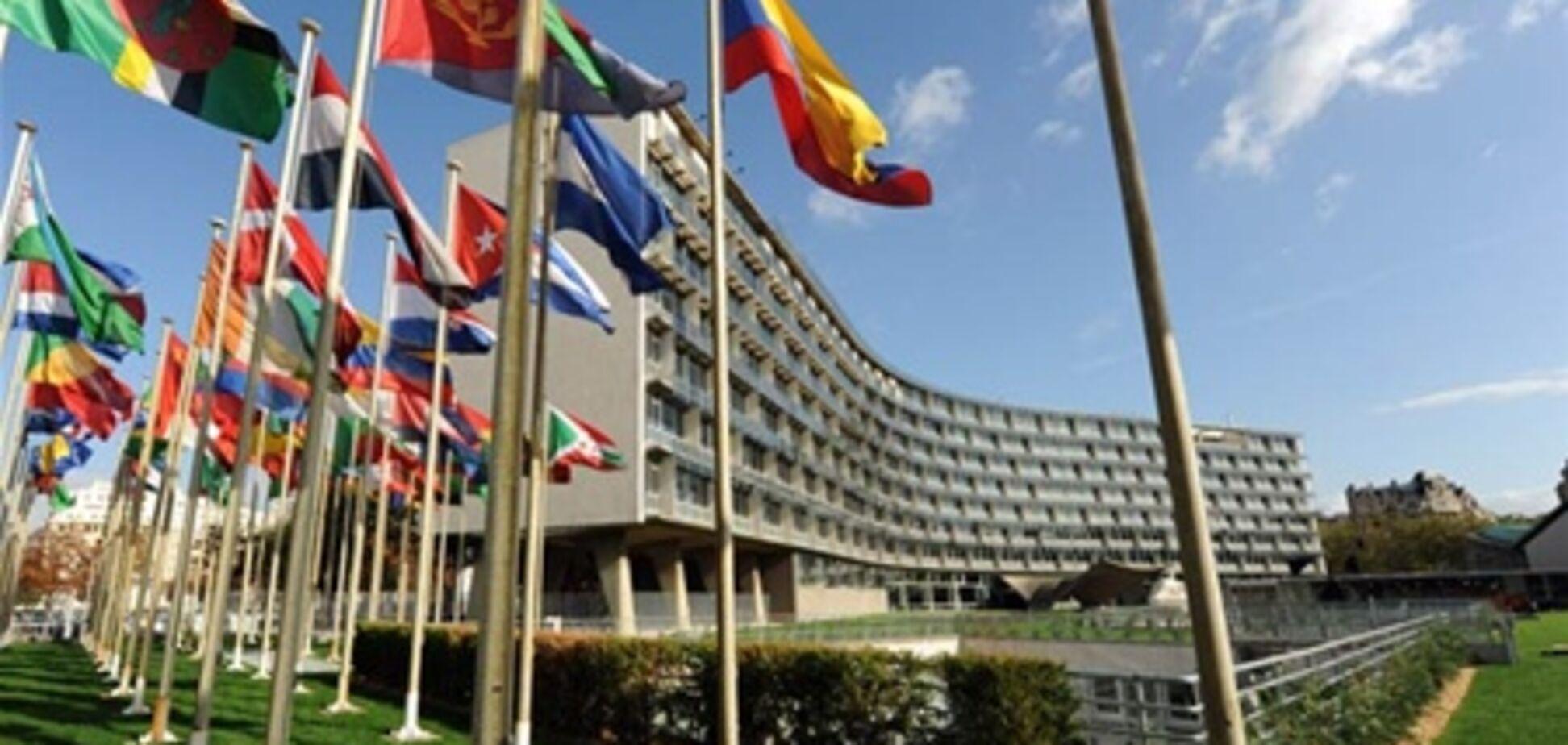 Палестинскую автономию приняли в ЮНЕСКО