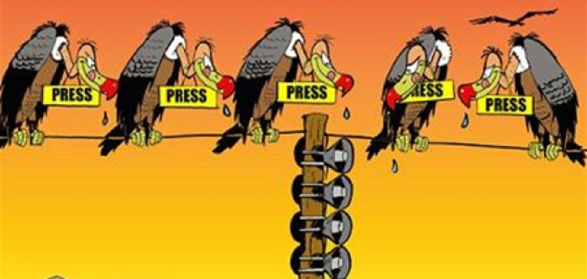 Журналісти та журналісти