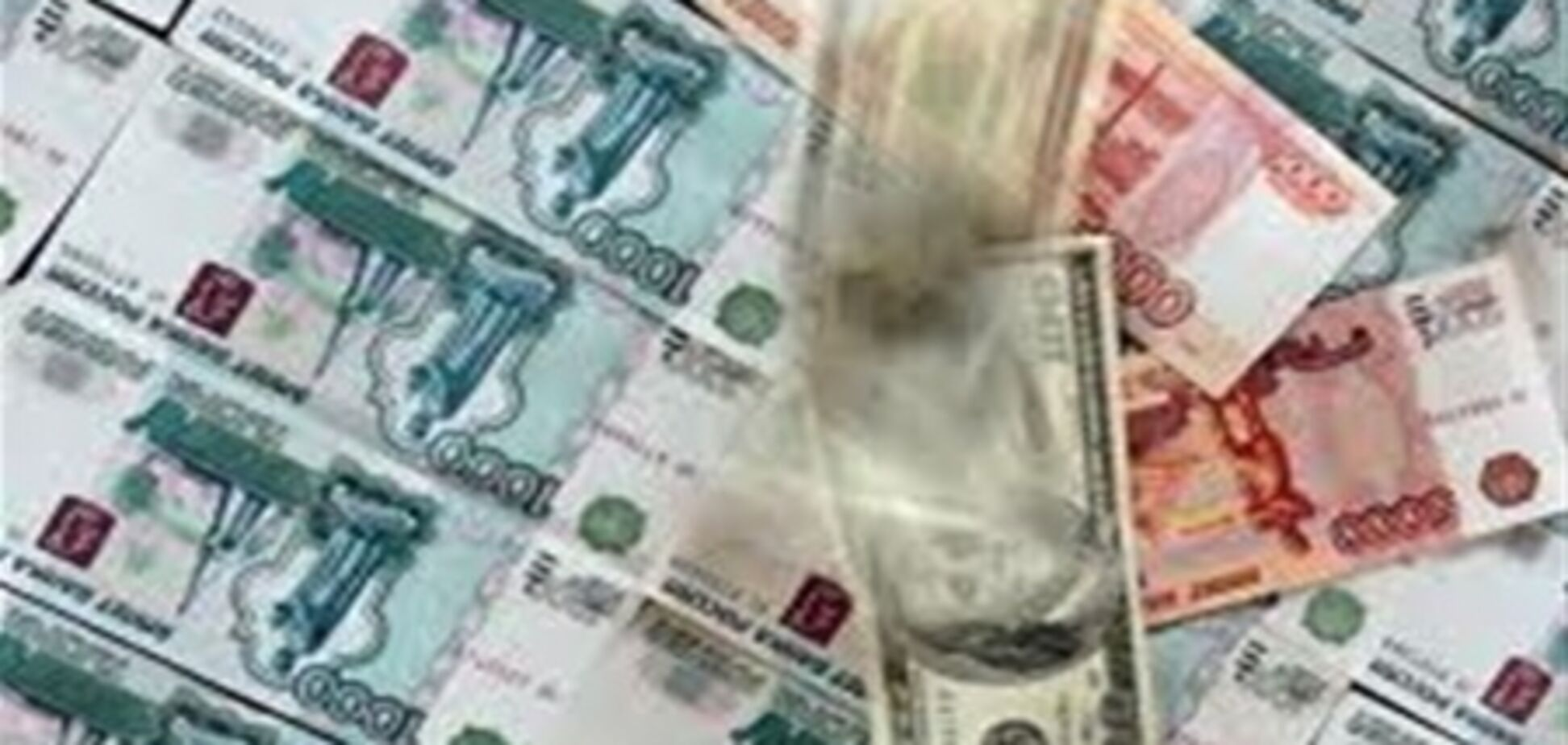 В России агитируют против Путина деньгами