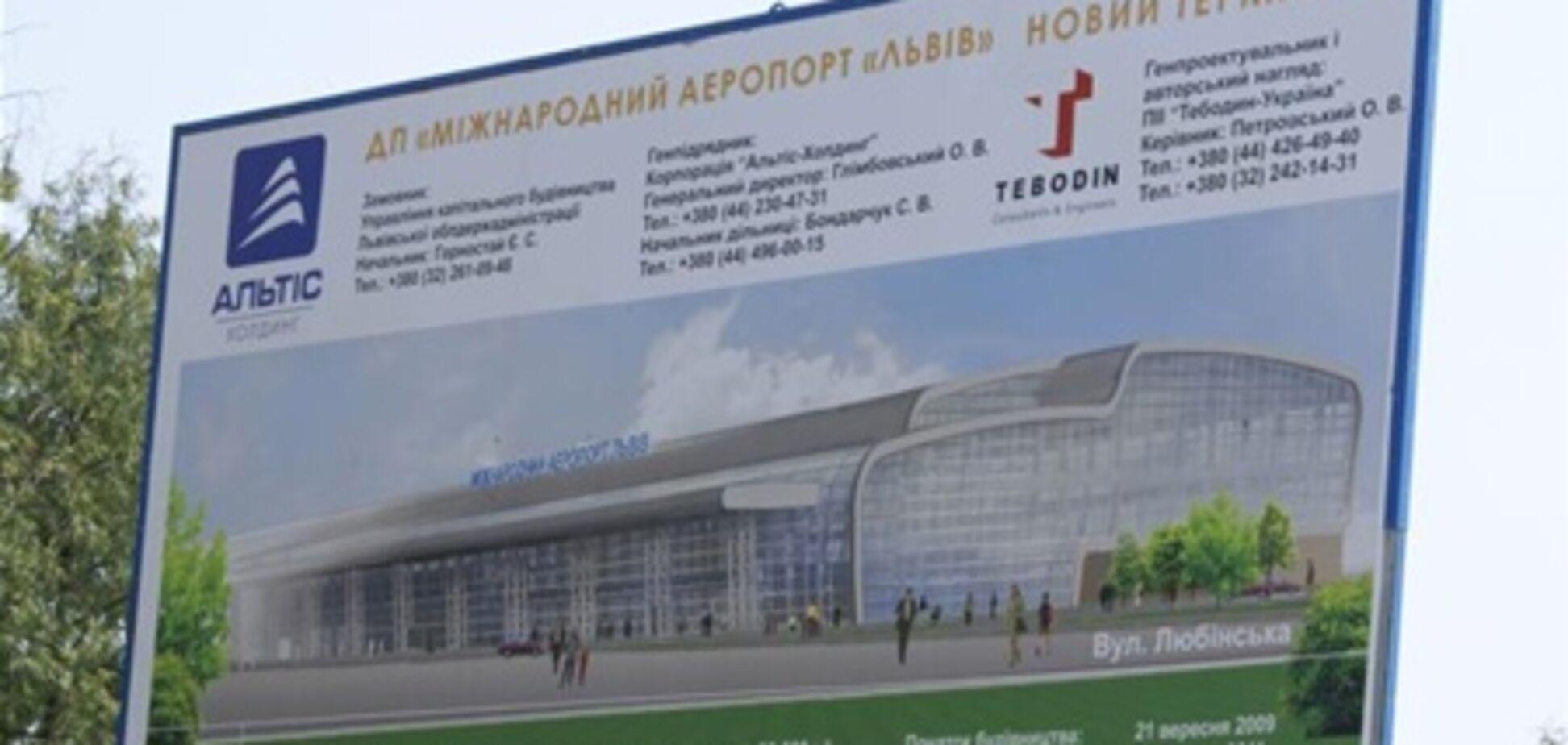 Колесников увеличил львовский аэропорт