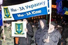 Майдан-2011 глазами Чаленко