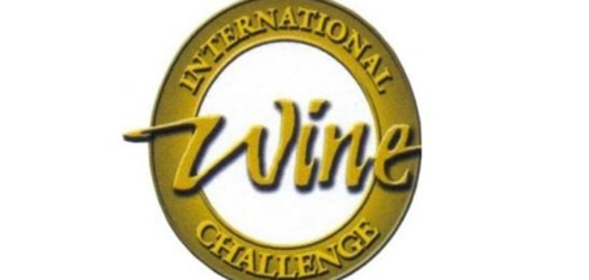 Найкраще біле вино відтепер в Україні