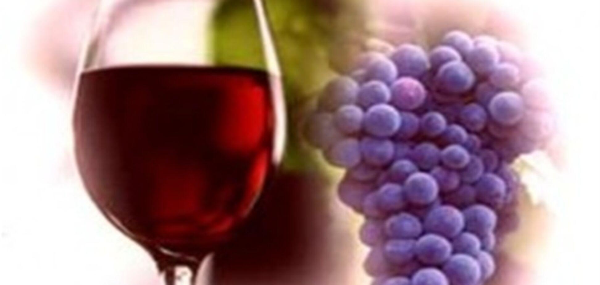 Вино для тих, хто мало рухається
