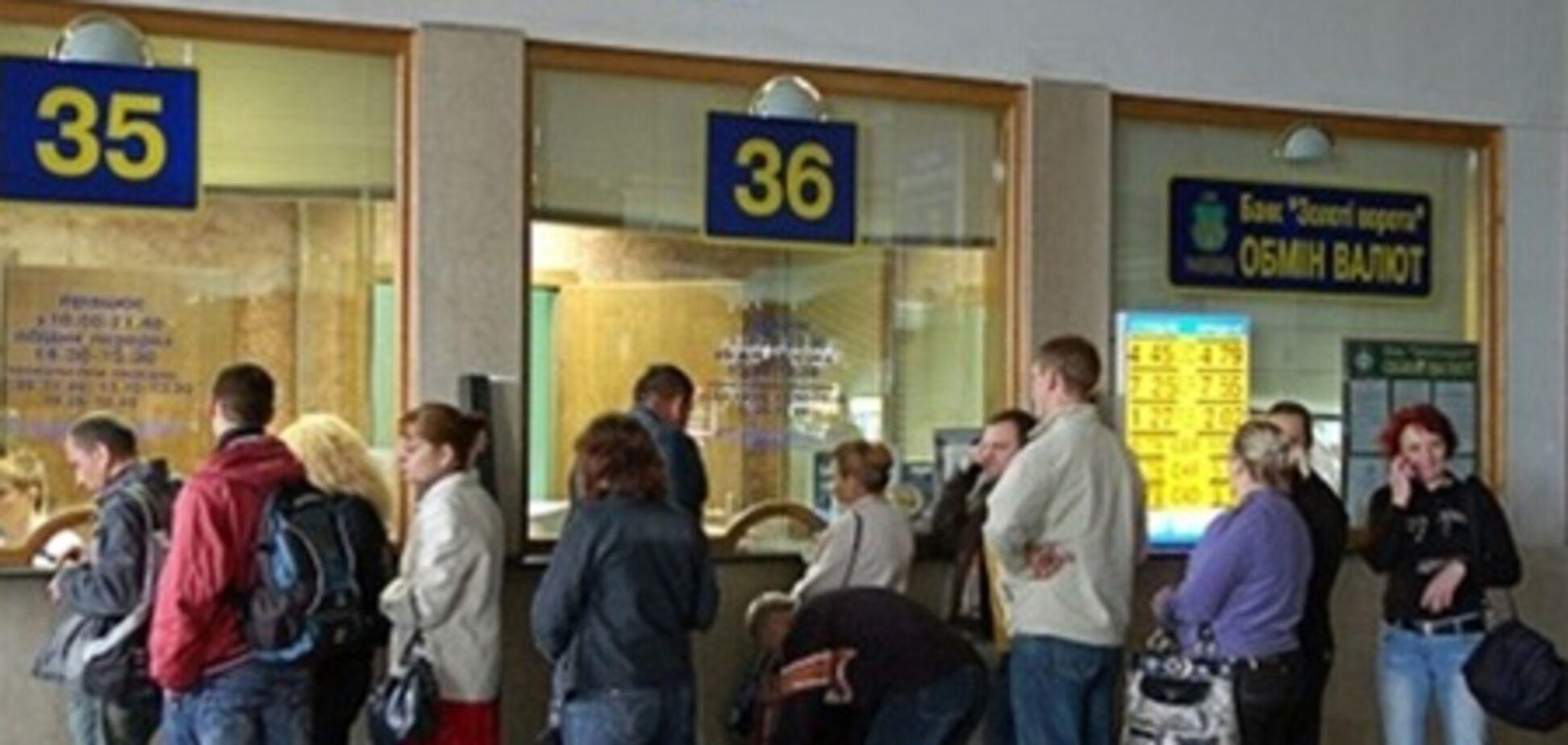 Железнодорожники изменят планы жителей Киева на Новый год