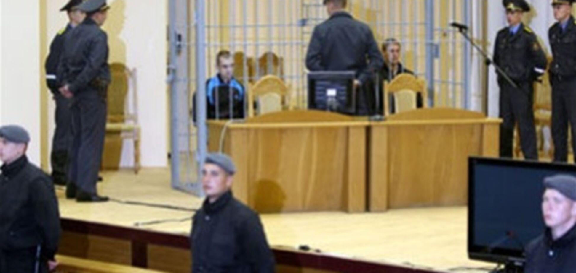 Белорусские правозащитники просят не казнить обвиняемых в теракте