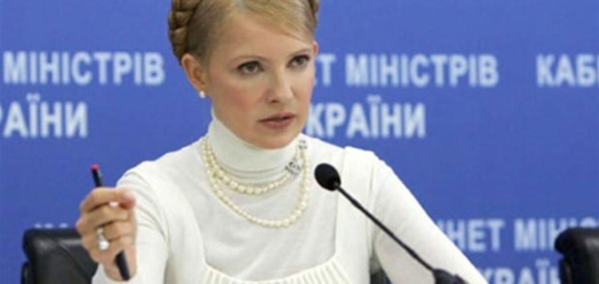 Тимошенко и психотехнологии обработки людей. Ч.3