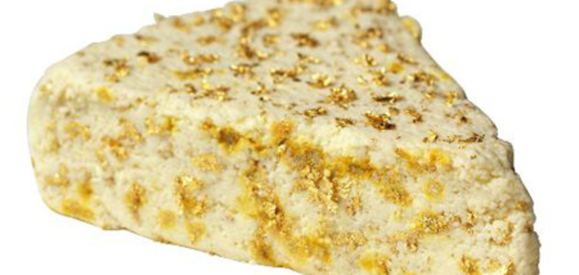К Новому году сварили самый дорогой в мире сыр