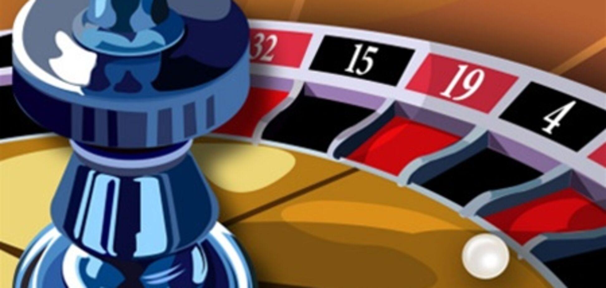 Жителей Киева попросили жаловаться на казино