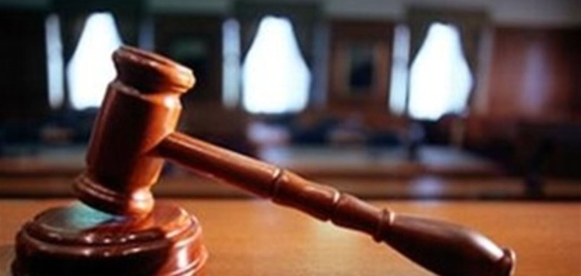 Судью-взяточника отправили под суд на Днепропетровщине