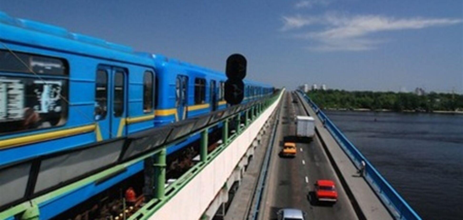 ЧП в киевском метро: подробности