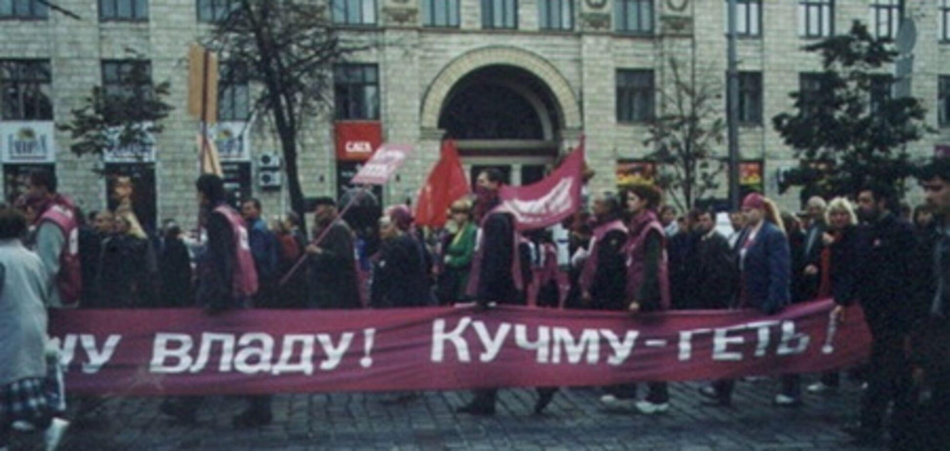 Березень: річниця УБК, ювілей Горбачова, справа проти Кучми