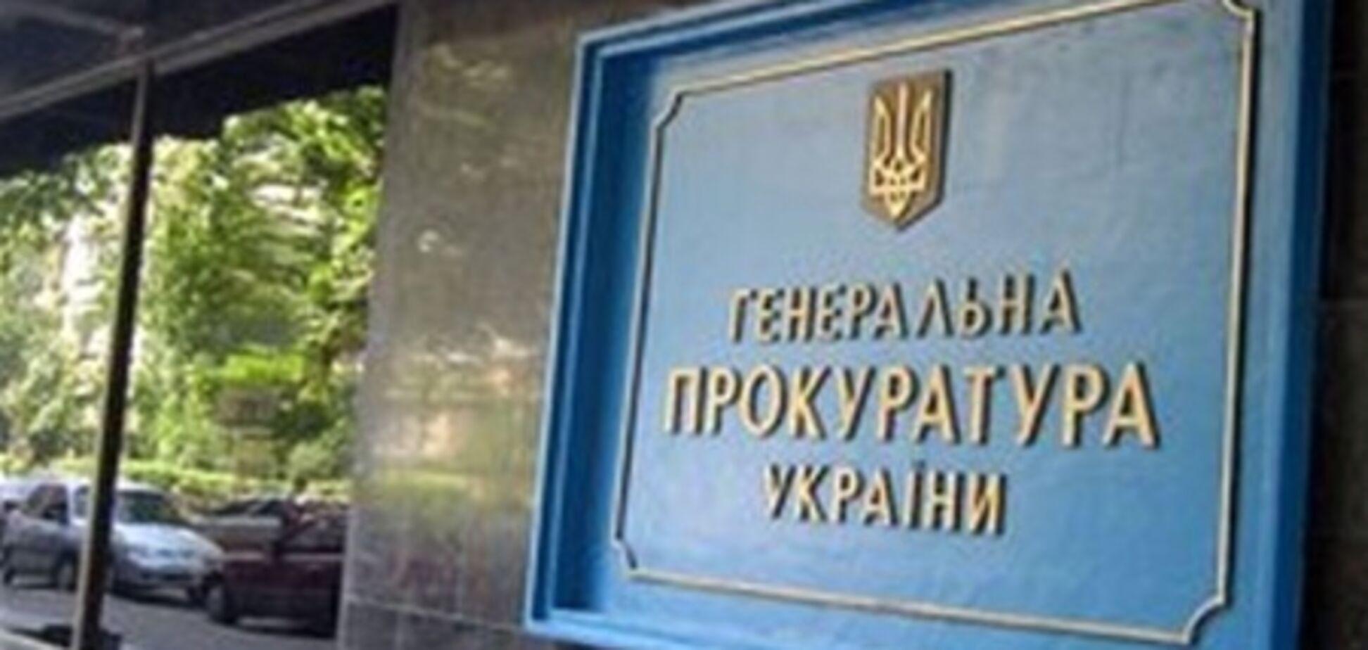 Справа стосовно чиновників МОЗ за купівлю вакцин передали Пшонці