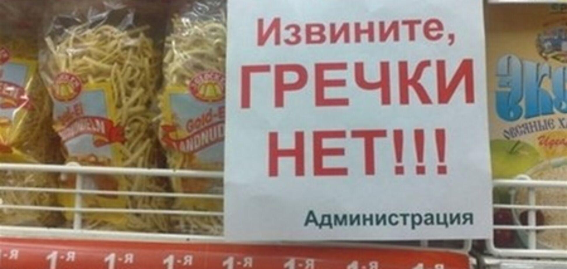 Лютневі метаморфози: Янукович став Ющенко, Поживанов - майже австрійцем, гречка - дефіцитом
