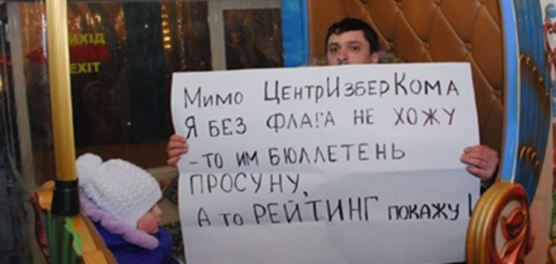 В Киеве задержали участников флеш-моба в поддержку российской оппозиции