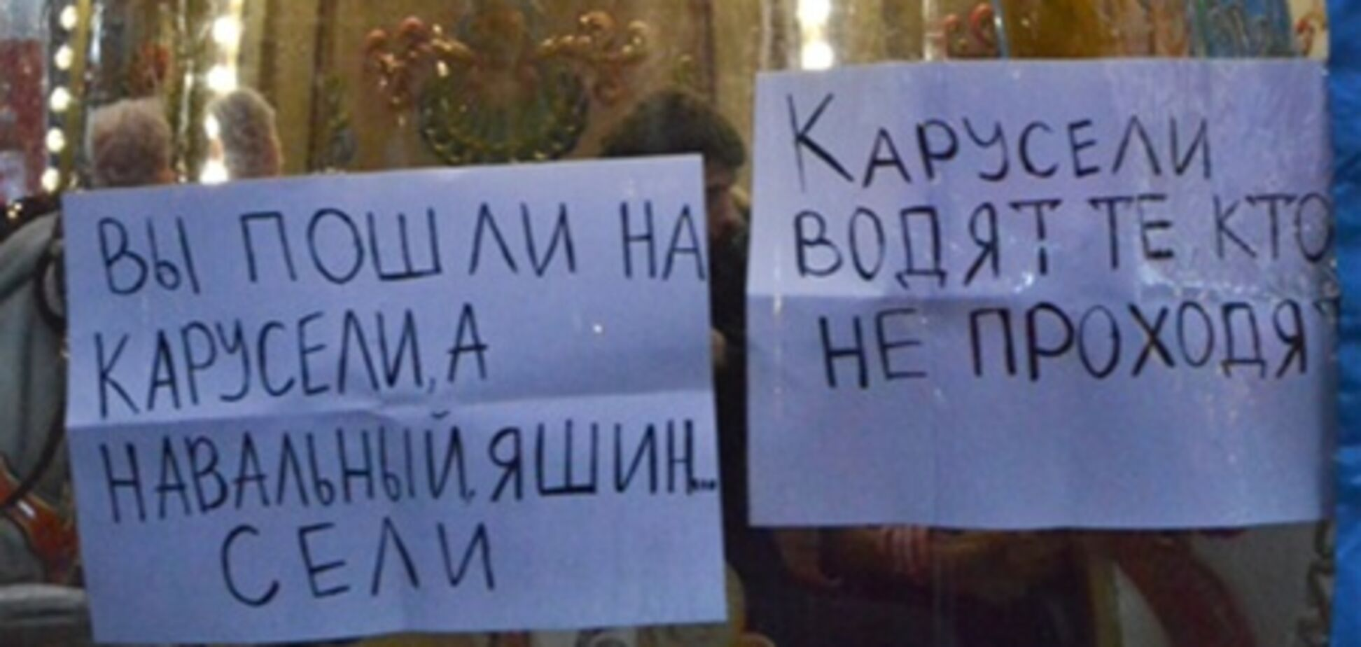 МВД: задержанные на Крещатике 'карусельщики' использовали карусели не по назначению