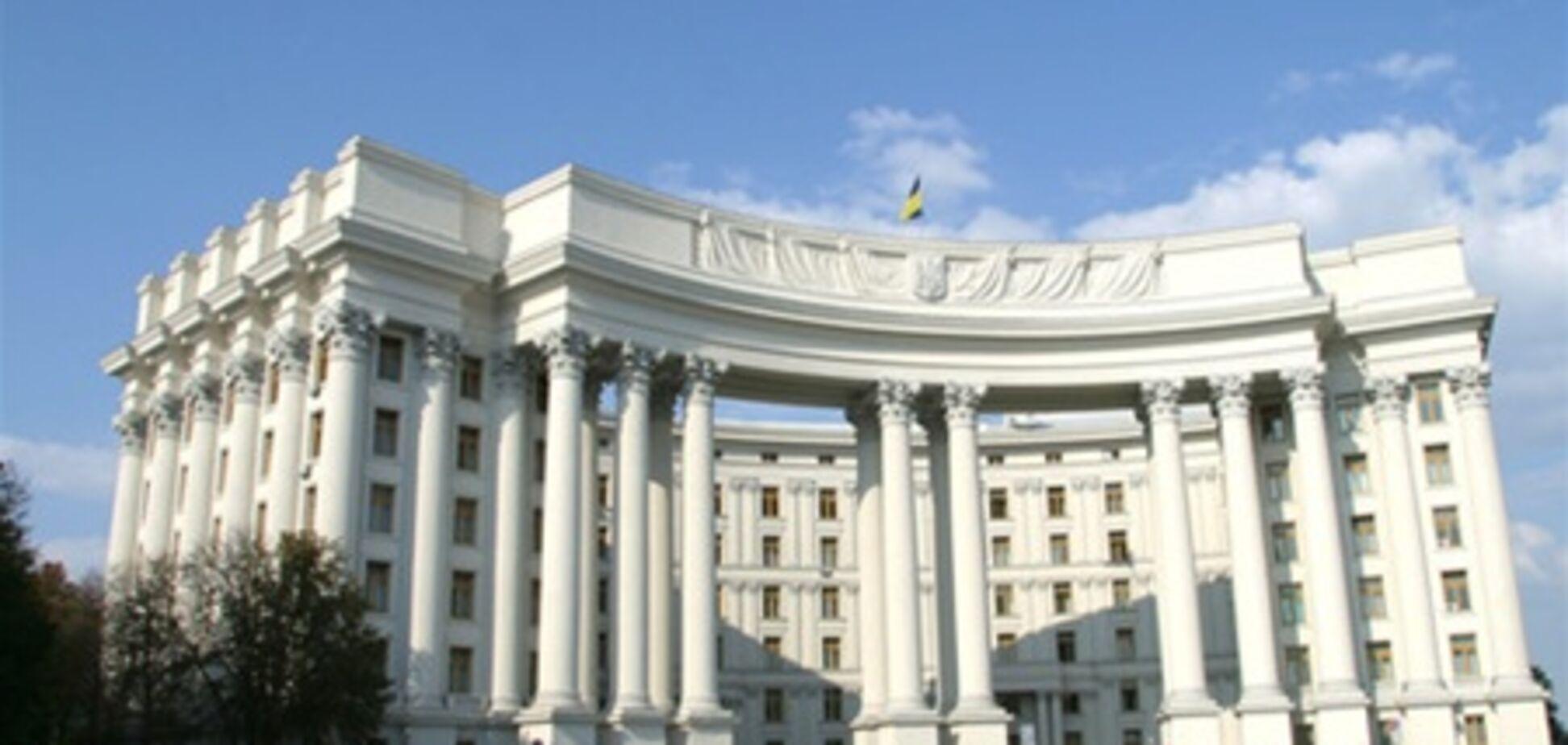 МИД: из-за ошибки водителя под Москвой погибли 8 украинцев