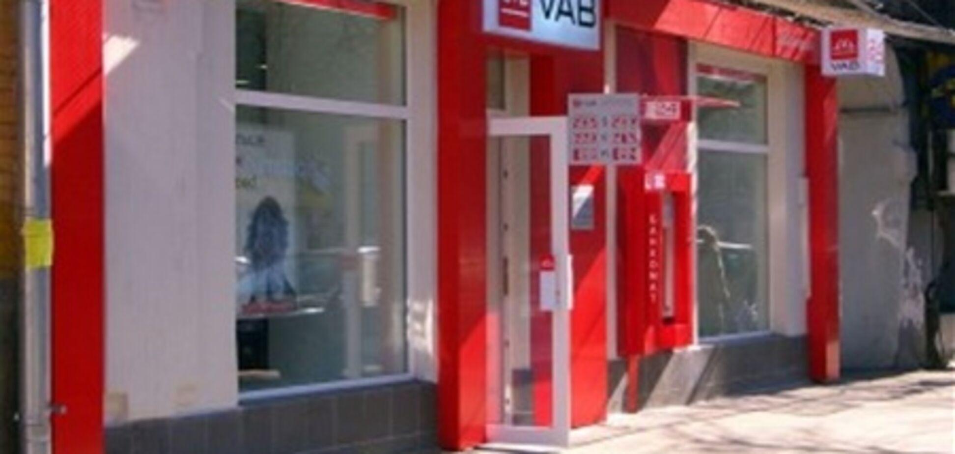 Арестован основатель VAB Банка - источники
