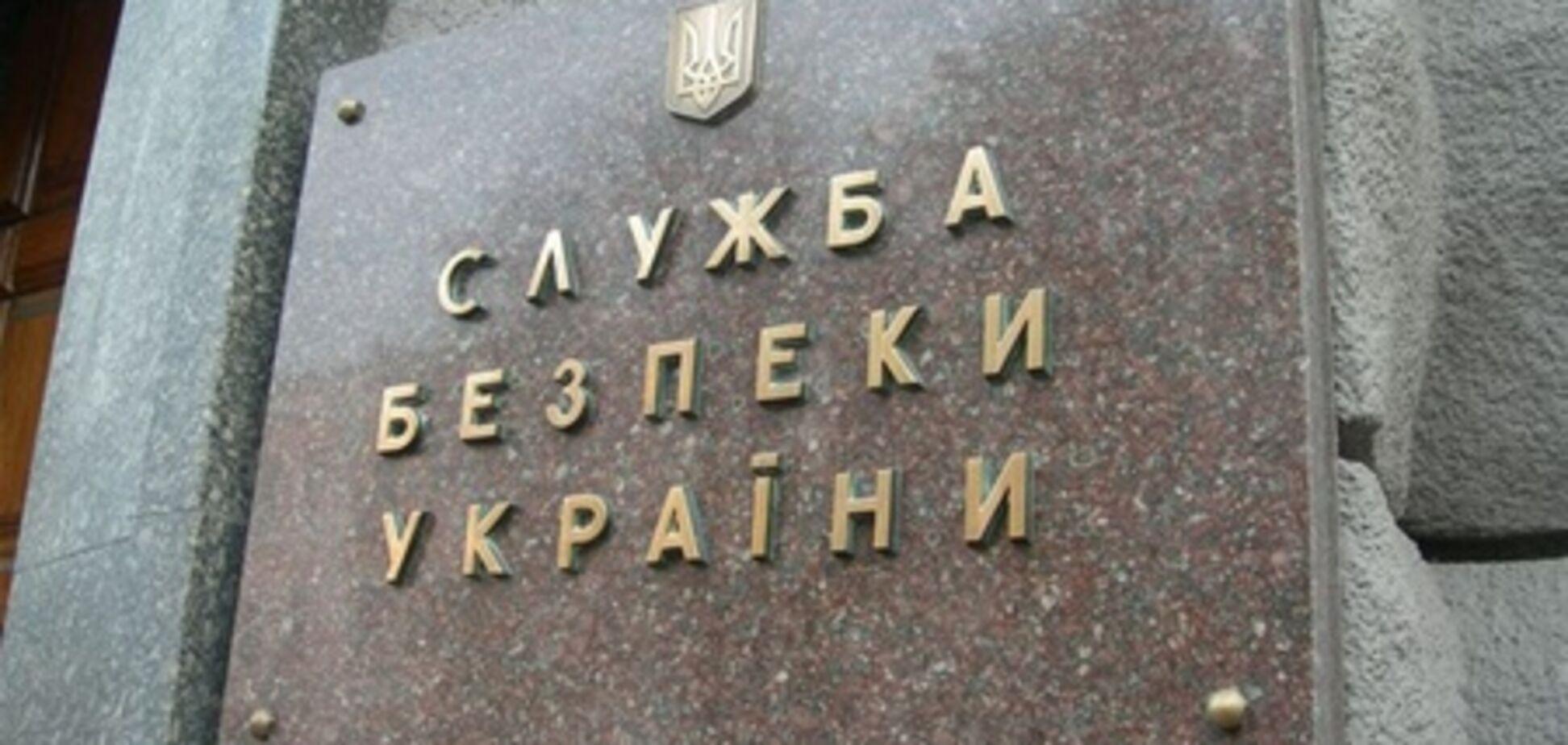 СБУ обыскала офисы «Киевоблавтодора», «Укравтодора» и «Энергорынка» - источник