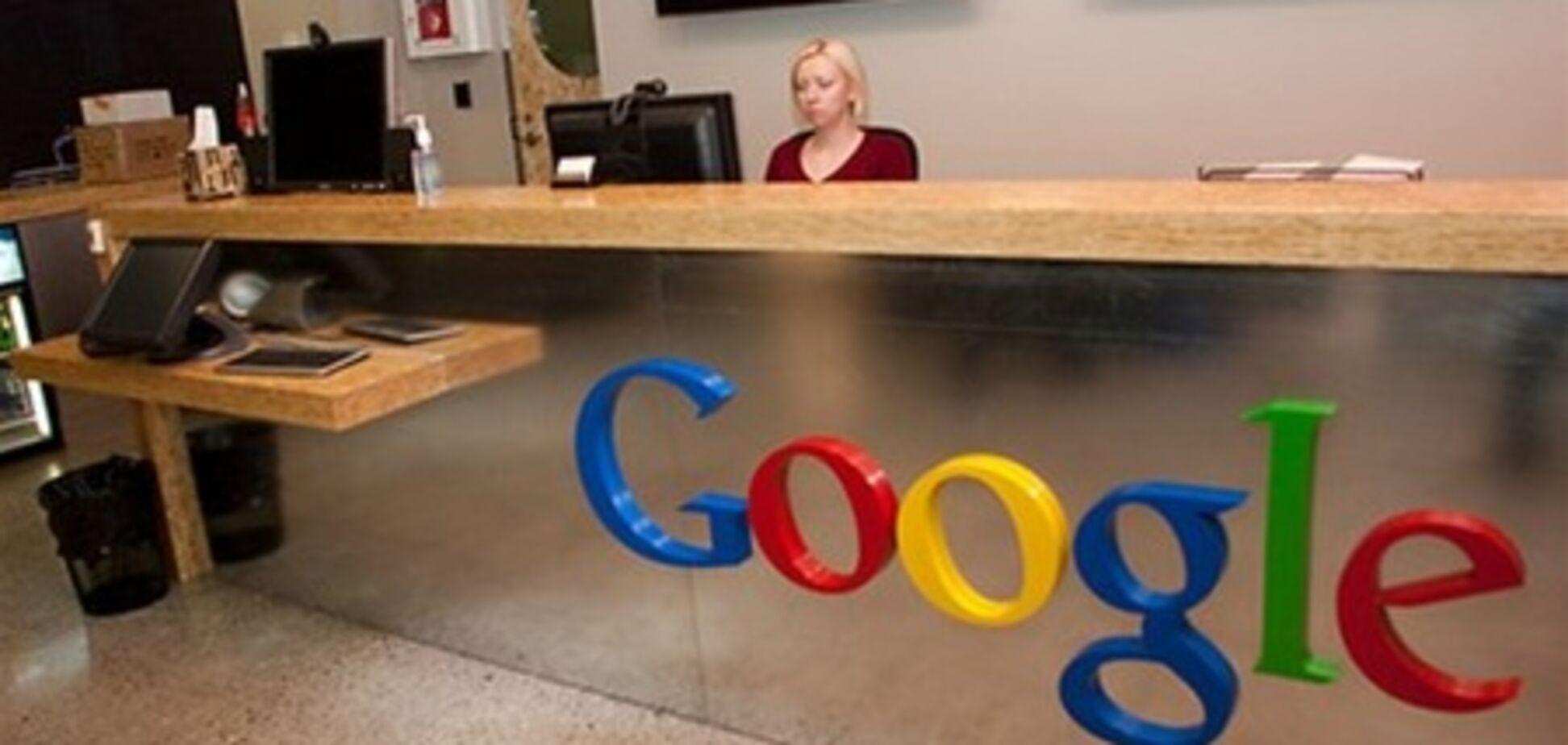 Google мучит претендентов на работу головоломками