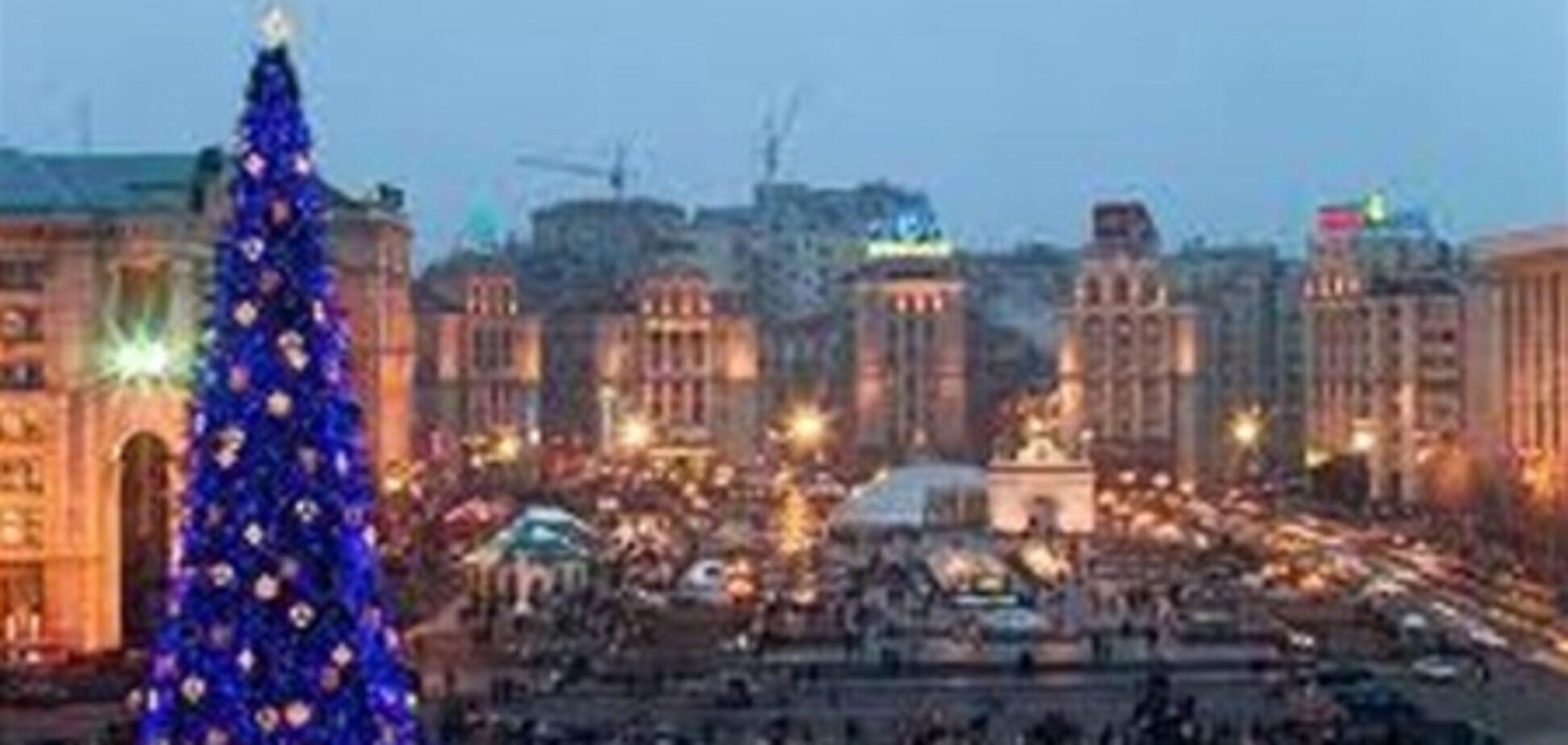 Астролог рассказал, что будет с Киевом в 2012 году