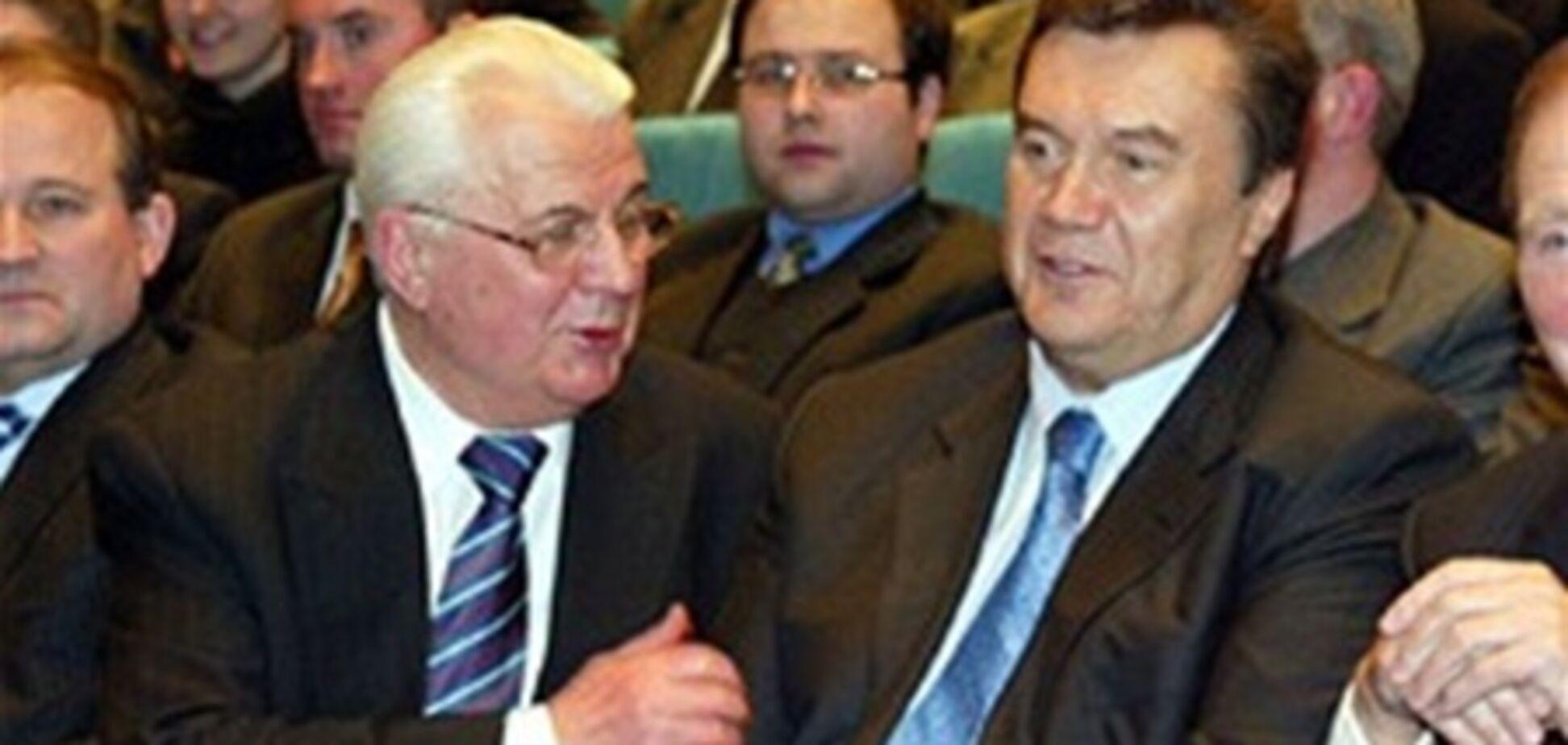 Янукович выделил Кравчуку Mercedes