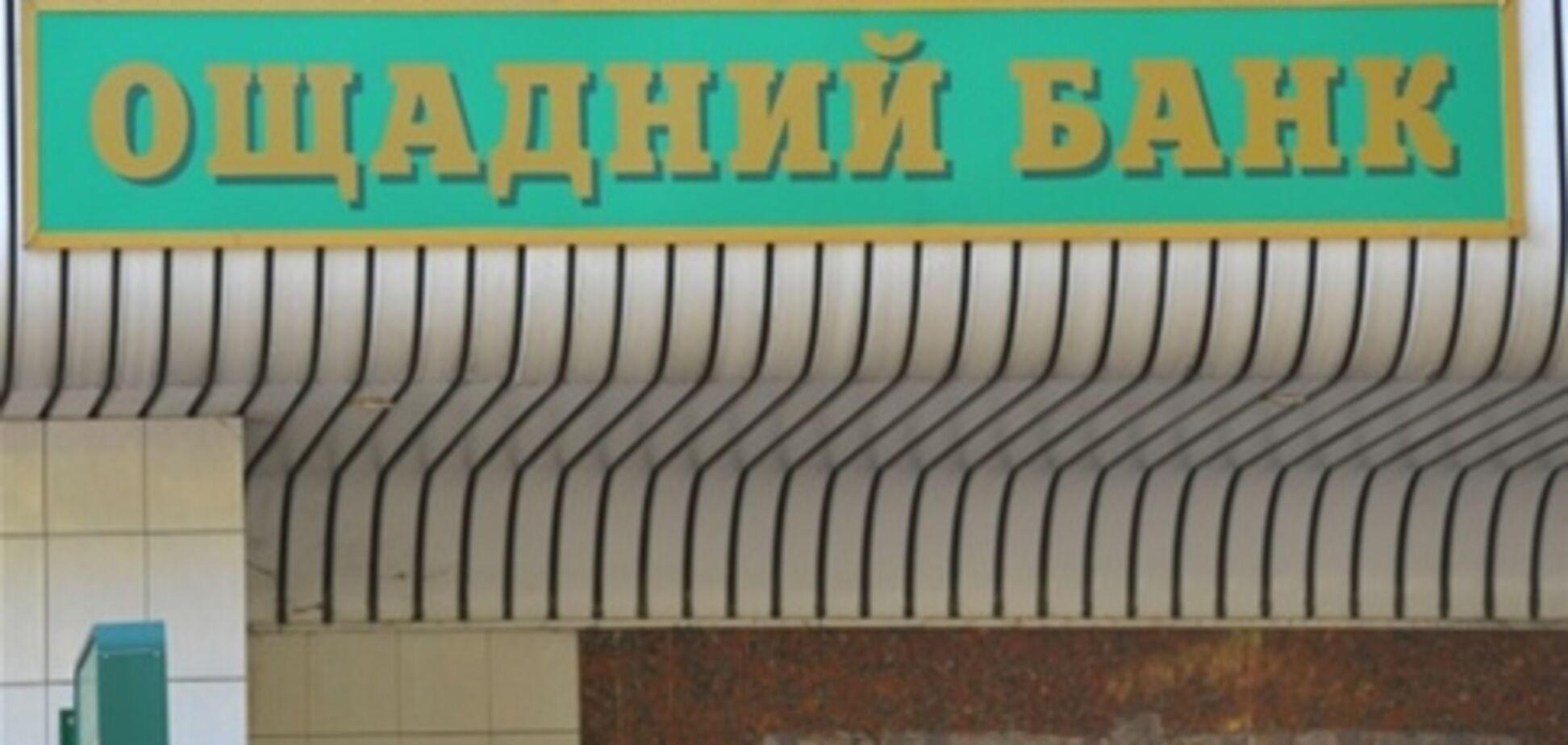 В Измаиле ограбили отделение Ощадбанка