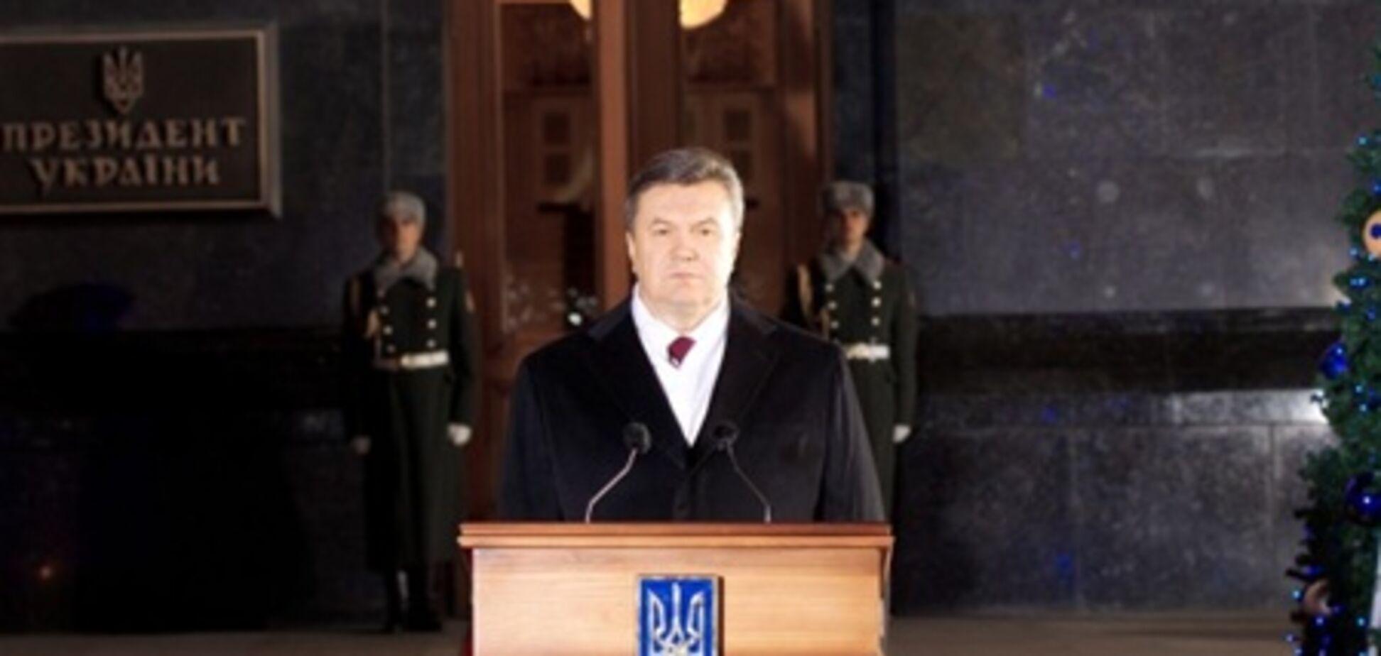 Новорічне звернення президента України Віктора Януковича