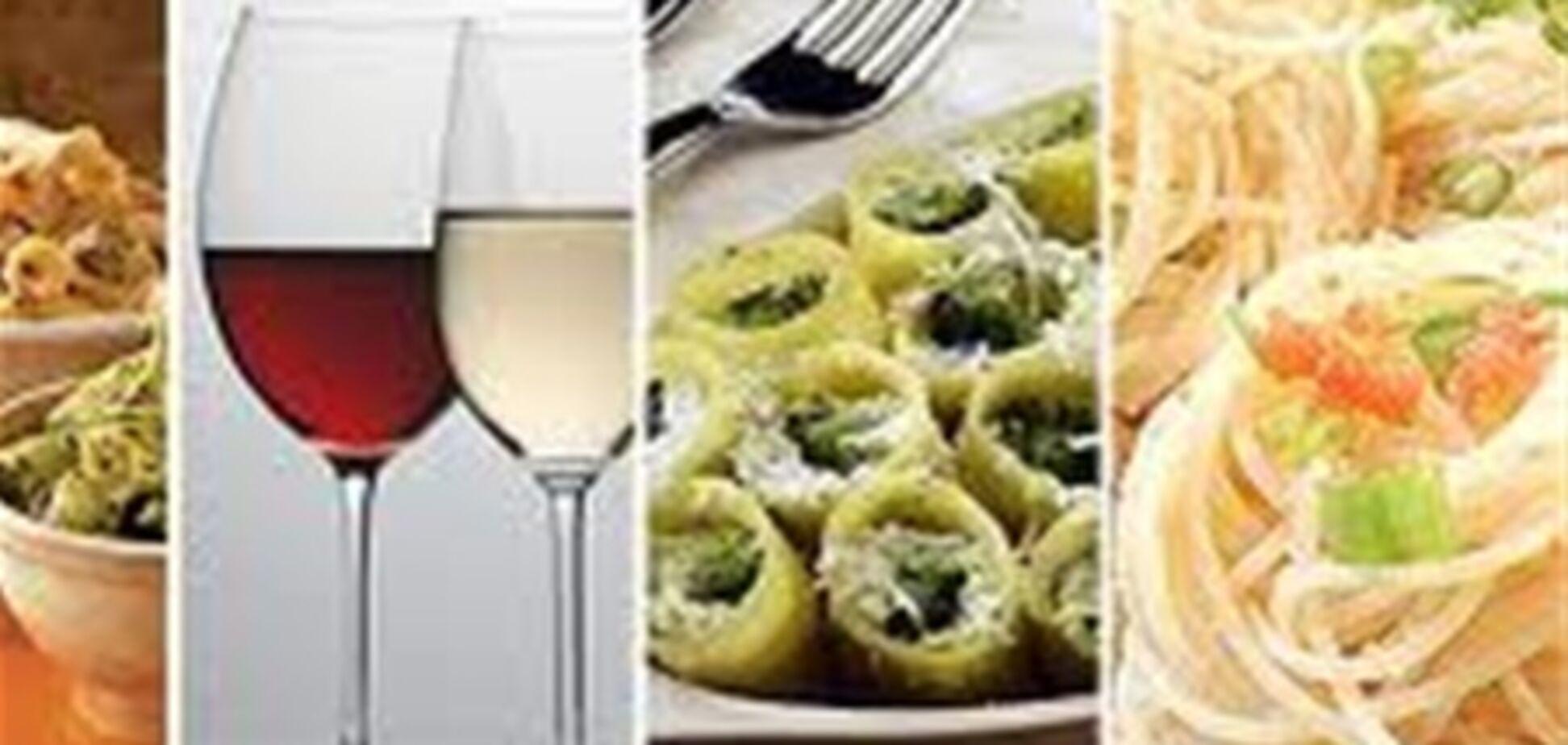 Як підібрати вино до пасти?
