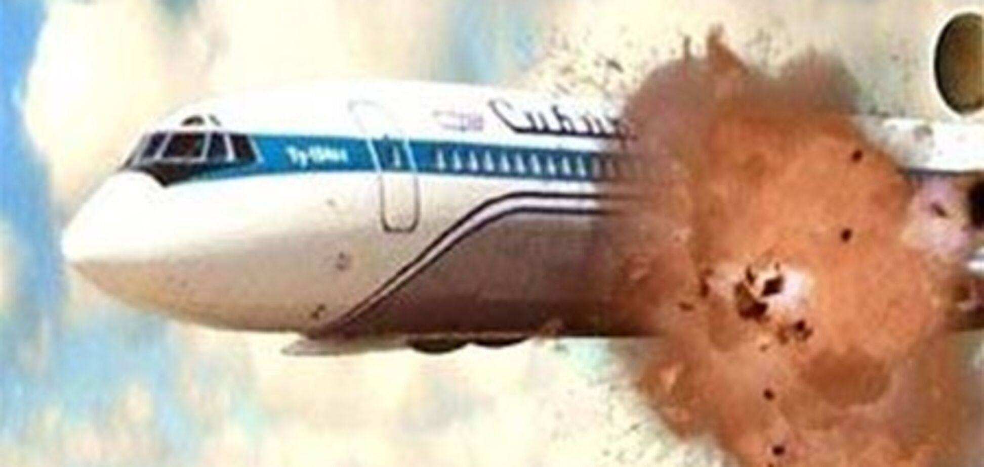 Минобороны обязали раскрыть материалы о крушении Ту-154