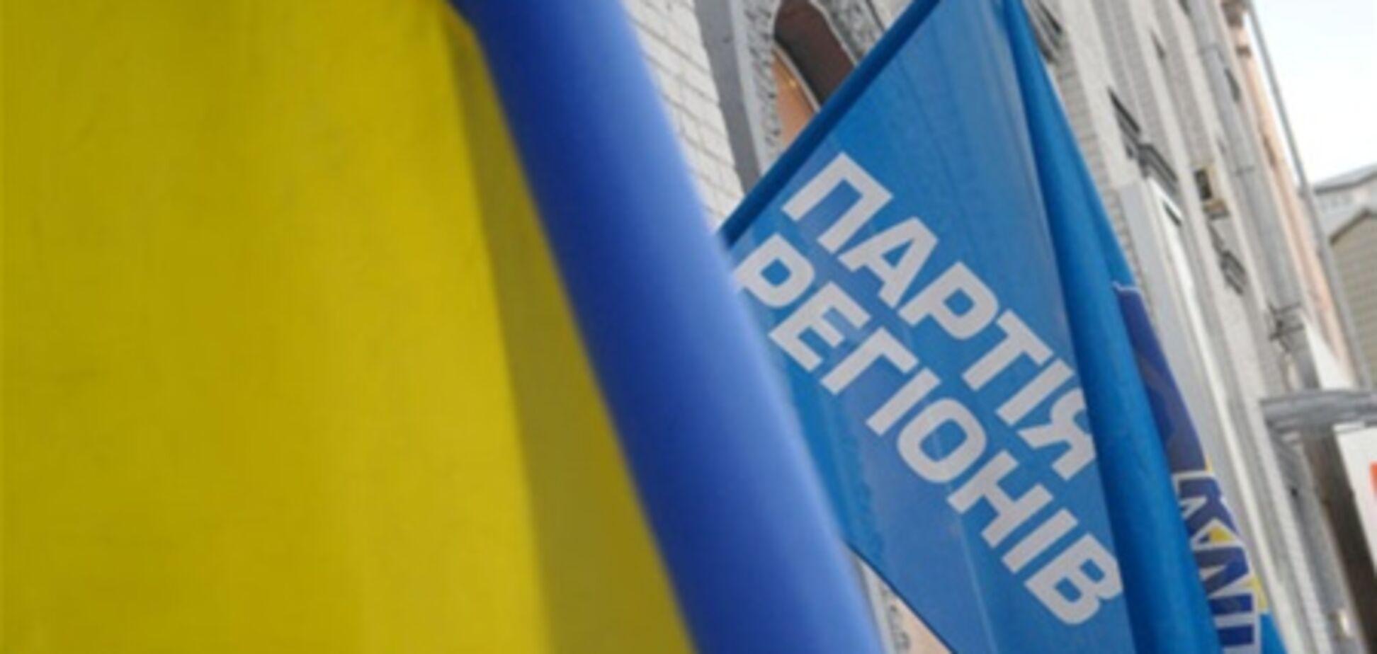 На Ривненщине обстреляли офис Партии регионов
