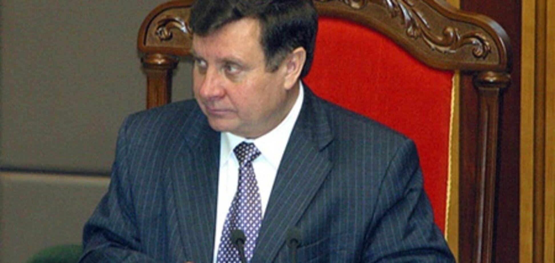 Депутати не отримають зарплати за зрив роботи ВР